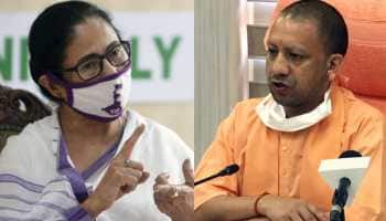 TMC failed to stop cow smuggling, 'Love Jihad': UP CM Yogi Adityanath in West Bengal