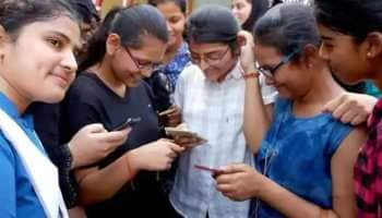 JEE Main 2021 February result expected today: Check percentile, ranking at jeemain.nta.nic.in
