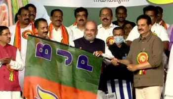 'New Kerala with Modi': NDA releases campaign slogan for upcoming assembly elections