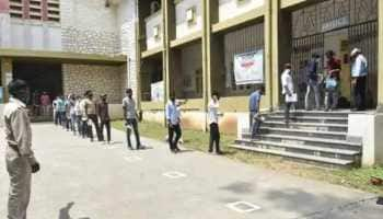 UPSC ESE final result declared: Know how to download marksheet, get direct link here