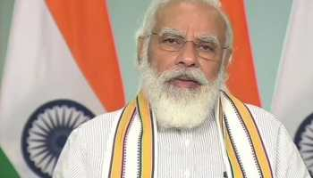 PM Narendra Modi reviews COVID-19 situation, calls for scaling up vaccine production, expanding vaccination drive