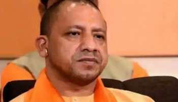 Maintain adequate supply of oxygen on daily basis: UP CM Yogi Adityanath