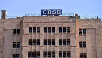 CBSE class 12 board exams: Will it be postponed again? Here's experts view