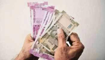 Good News! Employees' take home salary won't reduce this year, here's why