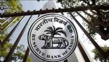 RBI simplifies KYC norms; here's how video-based customer identification process becomes easier