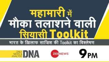 DNA Exclusive: The political blame game over 'toolkit' to defame PM Modi on world fora