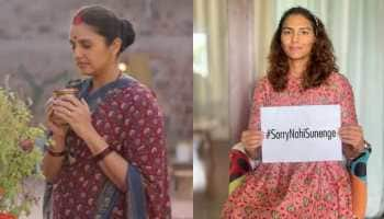 Huma Qureshi's 'Maharani' reminds Geeta Phogat of her own struggles as a female wrestler