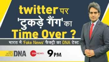 DNA Exclusive: Centre's crackdown on Twitter for allowing fake news factory to thrive