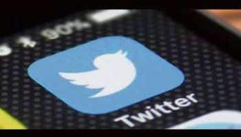Twitter India representatives depose before parliamentary panel over 'misuse' issue