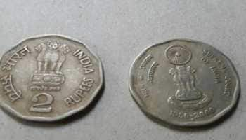 Here's how an old 2 rupee coin can get you Rs 5 lakh