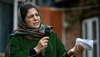 PDP to hold meeting today to take call on Centre's invite for talks on Jammu and Kashmir