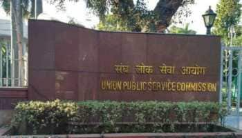 UPSC EPFO 2020 revised exam date announced, check details at upsc.gov.in