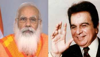 Dilip Kumar's passing away 'a loss to our cultural world': PM Narendra Modi mourns demise of Bollywood legend