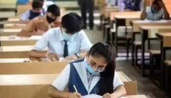 CBSE Class 12 result date and time: CBSE will announce results at 2 pm, check complete details