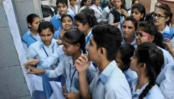 CBSE class 12th result 2021 LIVE updates: Results to be out shortly, no merit list this year