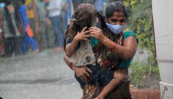 Rainfall alert
