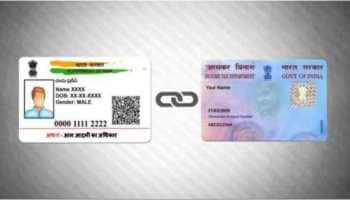 PAN-Aadhaar linking date extended from September 30 to March 31, 2022
