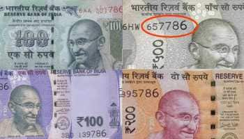 Got an old currency note with 786 serial number? You can earn up to Rs 3 lakh by selling it online