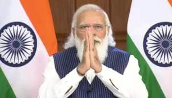 Nationwide rollout of Pradhan Mantri Digital Health Mission by PM Narendra Modi on September 27