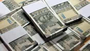 Post Office Recurring Deposit Account: Invest Rs 10,000 per month to get Rs 16 lakh on maturity