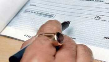 Bank customers alert! Cheque book of 3 banks will become invalid from Oct 1