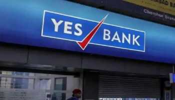 Bombay HC denies bail to Yes Bank founder Rana Kapoor's wife, daughters in DHFL corruption case