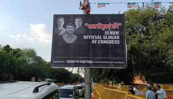 'Bharat tere tukde honge' is now their official slogan': BJP on Kanhaiya Kumar joining Congress