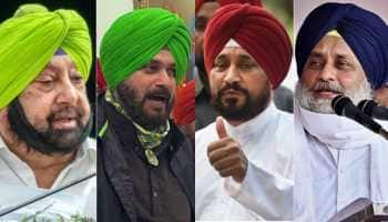 Political jostling in Punjab while eying on forthcoming assembly elections