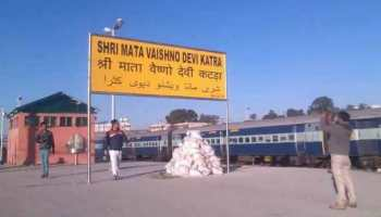 IRCTC Package: Visit Mata Vaishno Devi in budget with Indian Railways, check details