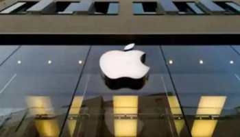 Apple introduces special offer for Indians! Now, get 20% bonus on adding money to Apple ID