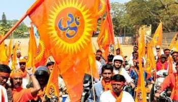 Vishva Hindu Parishad to hold nationwide protest against attacks on Hindus in Bangladesh