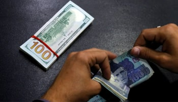 Pakistan rupee tumbles to fresh all-time low against US dollar