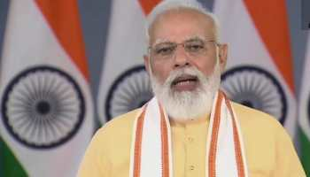 LIVE: Record vaccination is the picture of new India, says PM Narendra Modi