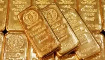 Sovereign Gold Bond scheme announced: Check subscription dates, issue price