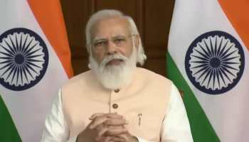 PM Modi to visit UP today, will launch PMASBY, inaugurate nine medical colleges