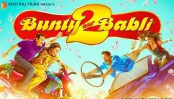 Bunty Aur Babli 2 trailer OUT: It's Rani Mukerji, Saif Ali Khan vs Siddhant Chaturvedi, Sharvari!