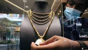 Gold Prices could again touch Rs 50,000 level by Diwali, right time to buy now?