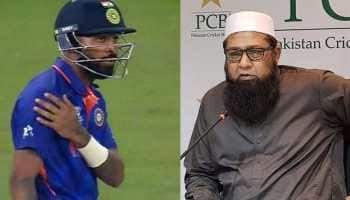 T20 World Cup: Including Hardik Pandya in squad against Pakistan was India's biggest setback, says Inzamam-ul-Haq