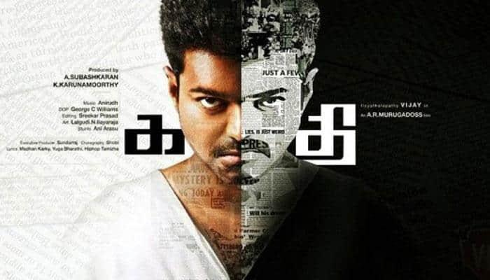 Eros International Media forays into Tamil Music