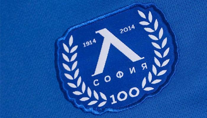 Levski Sofia fined for mocking UEFA's anti-racism campaign