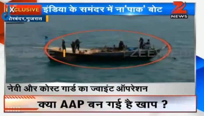 Pakistani boat intercepted off Porbandar coast; eight smugglers arrested