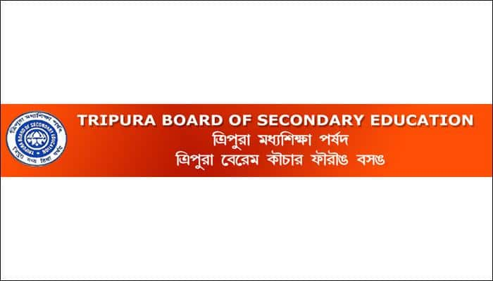 TBSE Tripura Board Madhyamik Result 2015 declared on tripuraresults.nic.in