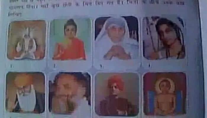 Textbook shocker: Asaram shown as 'saint' in Raj school book
