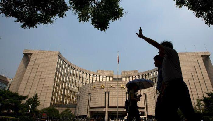 Central Bank of China awaits nod to set up branch in Mumbai
