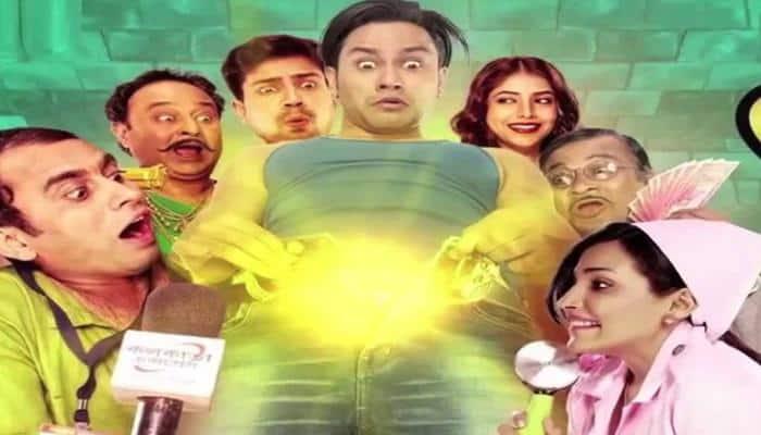 Guddu Ki Gun movie review: Kunal Kemmu strikes gold