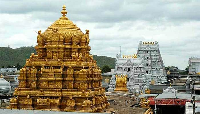 Tirupati temple yet to decide on moving stash to gold scheme