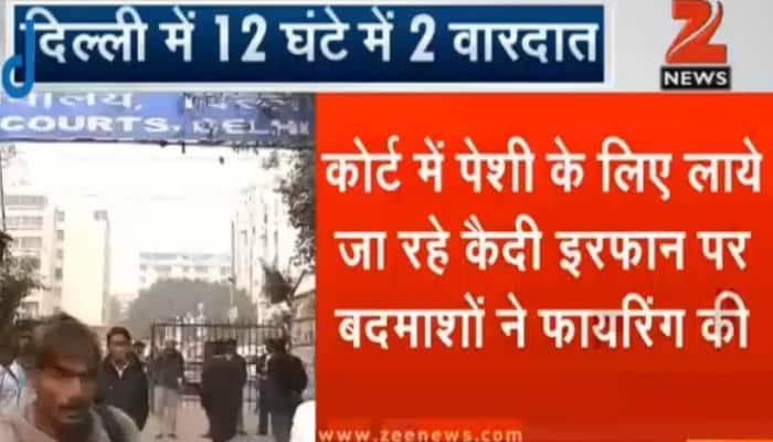 Policeman killed in firing inside Karkardooma court in Delhi; two others injured