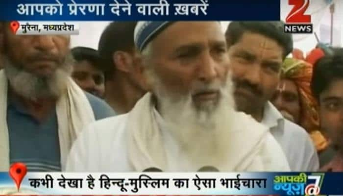 Communal harmony: Muslims provide land, collect Rs 50,000 to build Ram Temple for Hindus