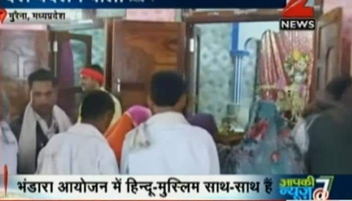 Muslims provide land, donate Rs 50,000 for Ram Temple in Madhya Pradesh: Watch video