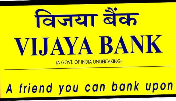 Vijaya Bank to get Rs 220 crore capital infusion from govt